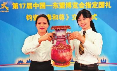 11月28日,河南省将举办豫桂东盟西部陆海