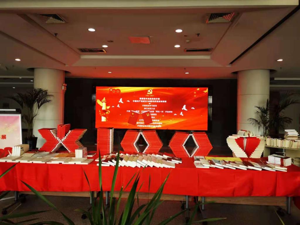 """河南工业大学图书馆举办""""庆党百年""""党史学习活动"""
